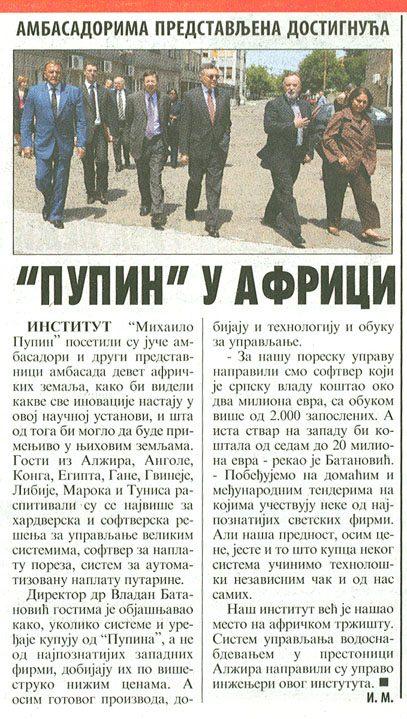novosti-28-maj-2009-3107697
