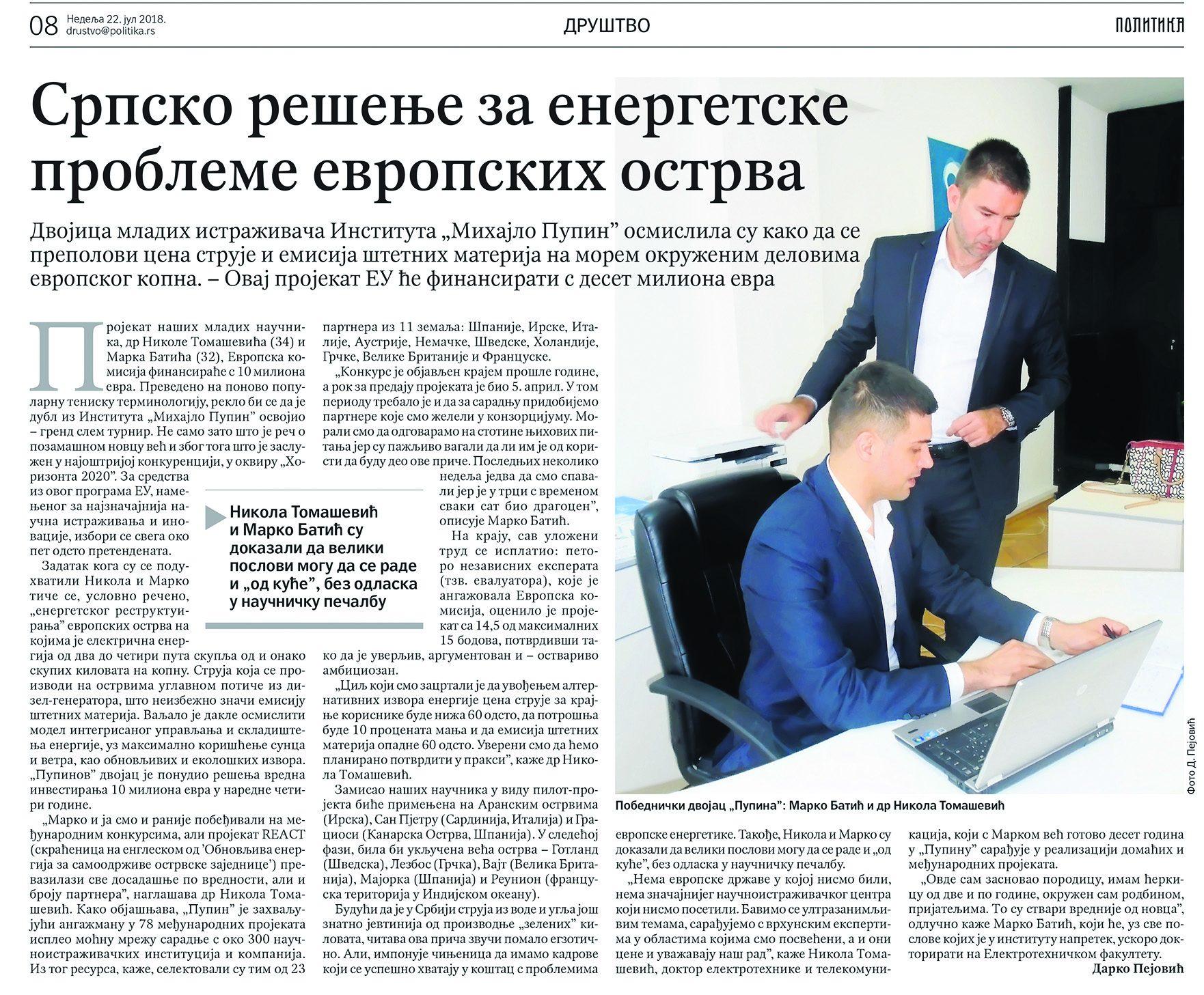 politika-8-strana-22-jul-2018a-1241680
